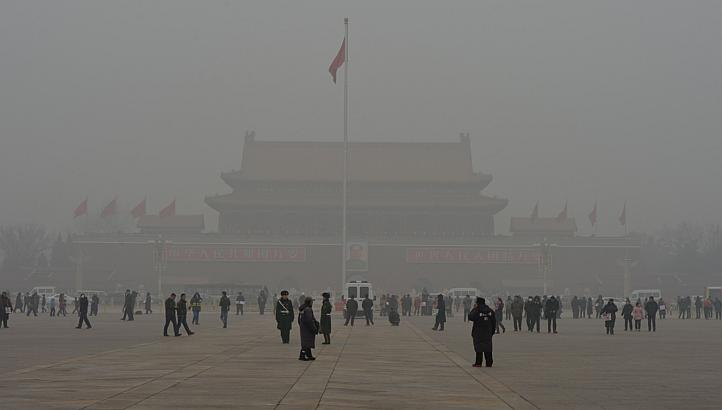 Tiananmen Square smog AFP photo ST_20130131_GNPOLLUTION31I6Z1_3505137e